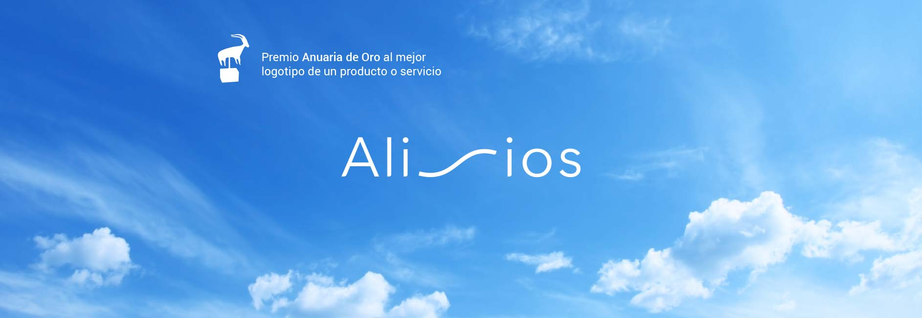 Premio Logo Alisios
